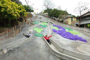 百果山幸福溜滑梯