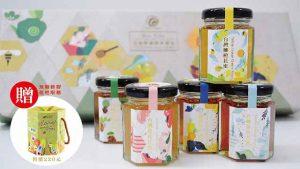 台灣經典蜂蜜禮盒(桃園電影節限量組)