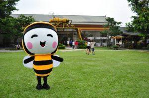 蜜蜂故事館大門&可愛超人氣吉祥物