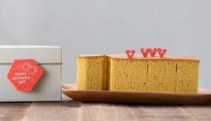 微熱山丘-蜜豐糖蛋糕