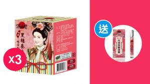 桂圓紅棗茶超值組