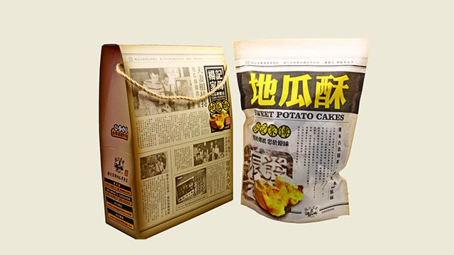 楊記家傳地瓜酥舊報紙禮盒