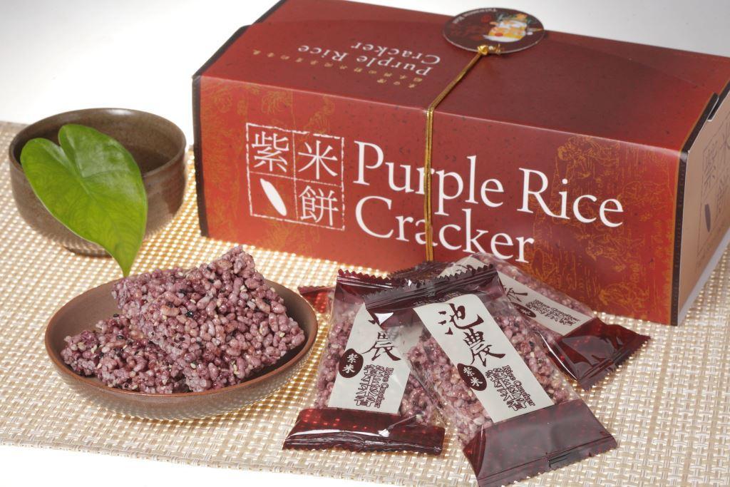 池上鄉農會-紫米餅