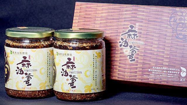 清亮麻油薑禮盒(2入裝)