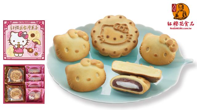 Hello Kitty台灣菓子綜合禮盒