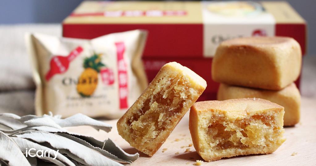 佳德糕餅-原味鳳梨酥