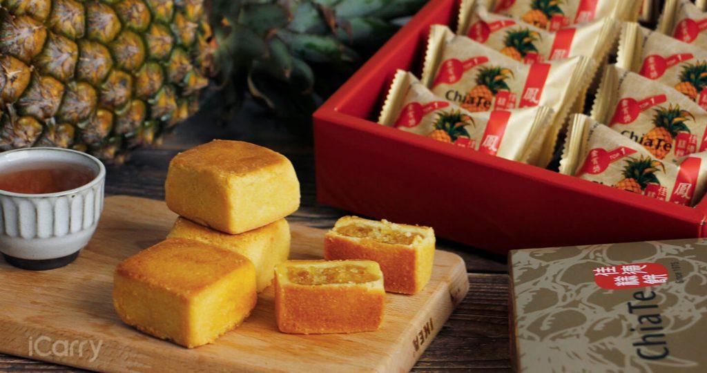 【佳德糕餅】原味鳳梨酥禮盒