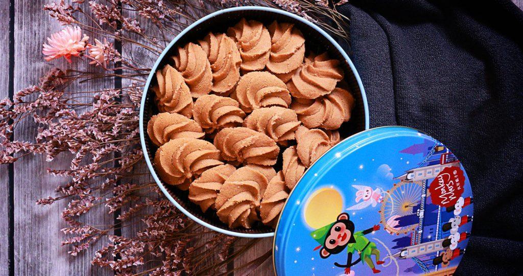 【Monkey Mars 火星猴子手工餅乾】綜合奶酥曲奇禮盒