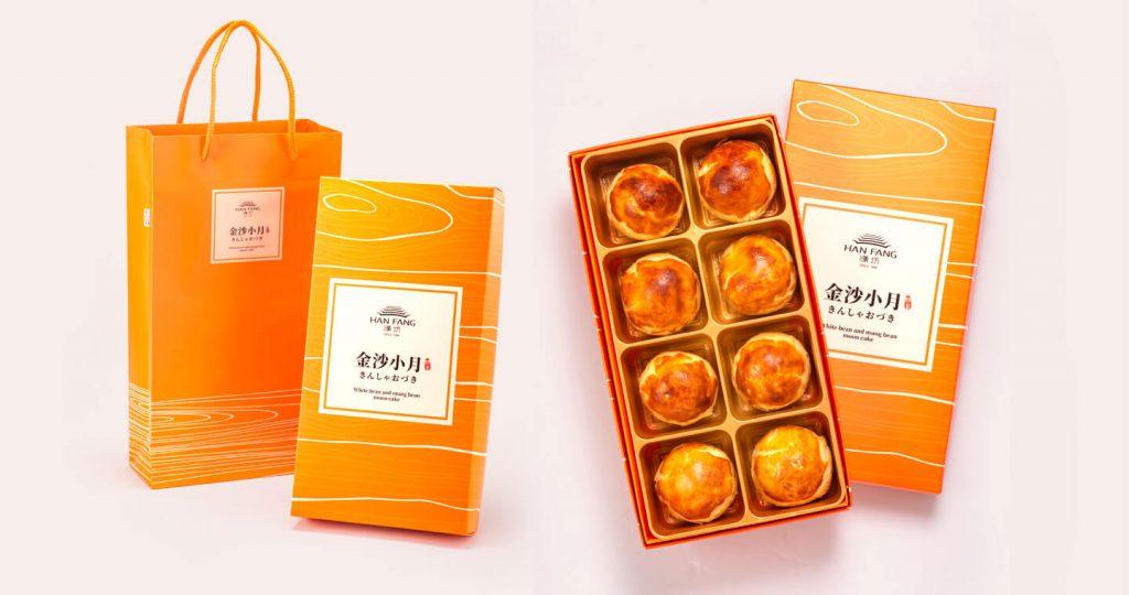【漢坊餅藝】御點-蛋黃酥禮盒