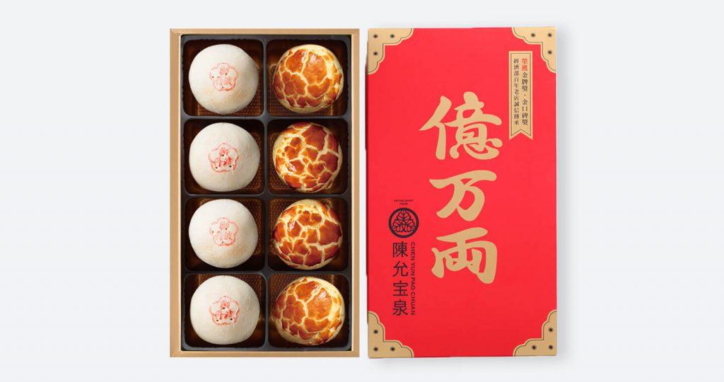 【陳允宝泉】御丹波+蛋黃酥綜合禮盒