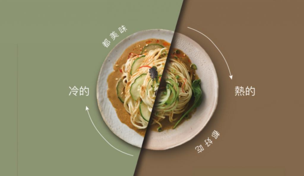 【台灣即食麵】賈以食日 - 麻花麵