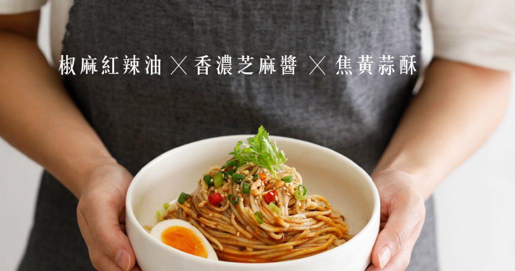 【台灣即食麵】老媽拌麵-老成都擔擔拌麵