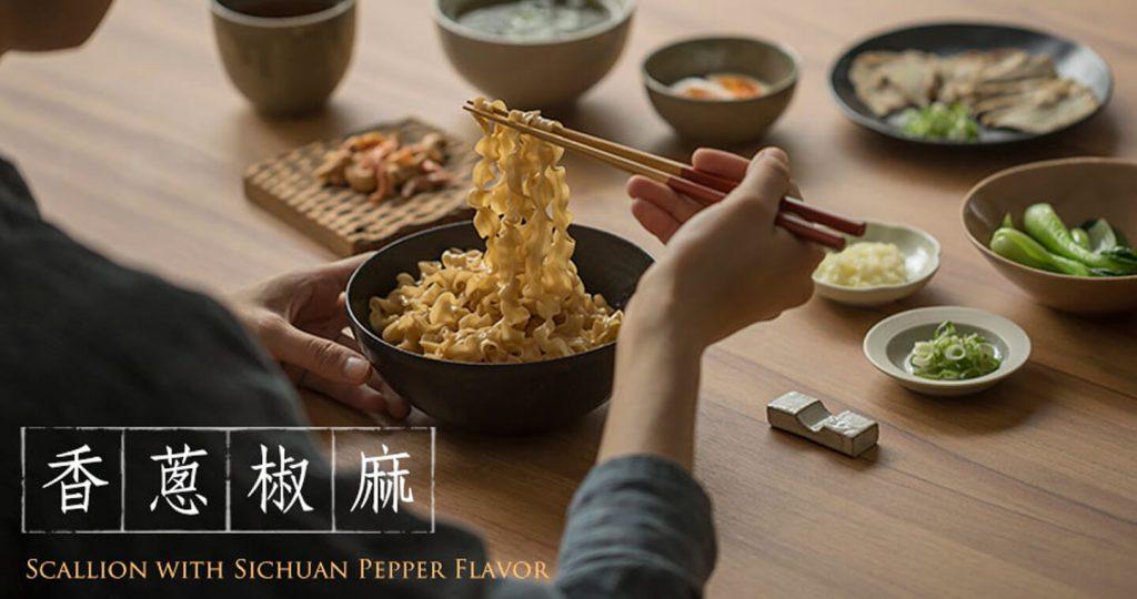 【台灣即食麵】曾拌麵-香蔥椒麻