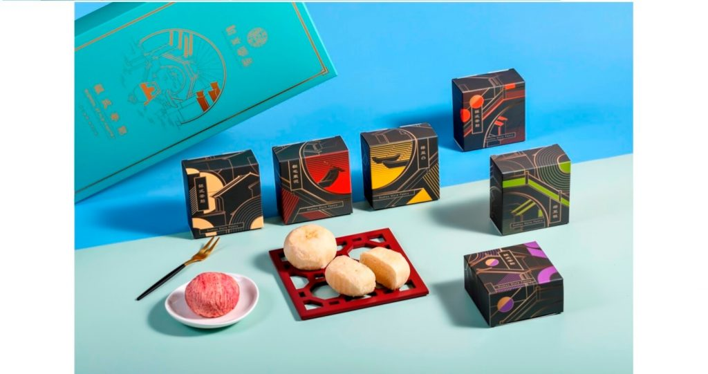 在煩惱2021中秋禮盒?全台月餅送禮推薦大合集!和生御品-蘇式拼圖禮盒