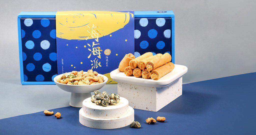 《2021中秋限定》海邊走走-海海派綜合禮盒
