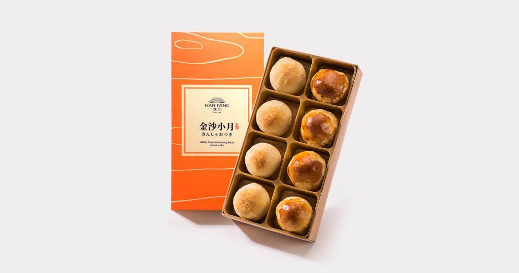中秋月餅禮盒推薦-漢坊