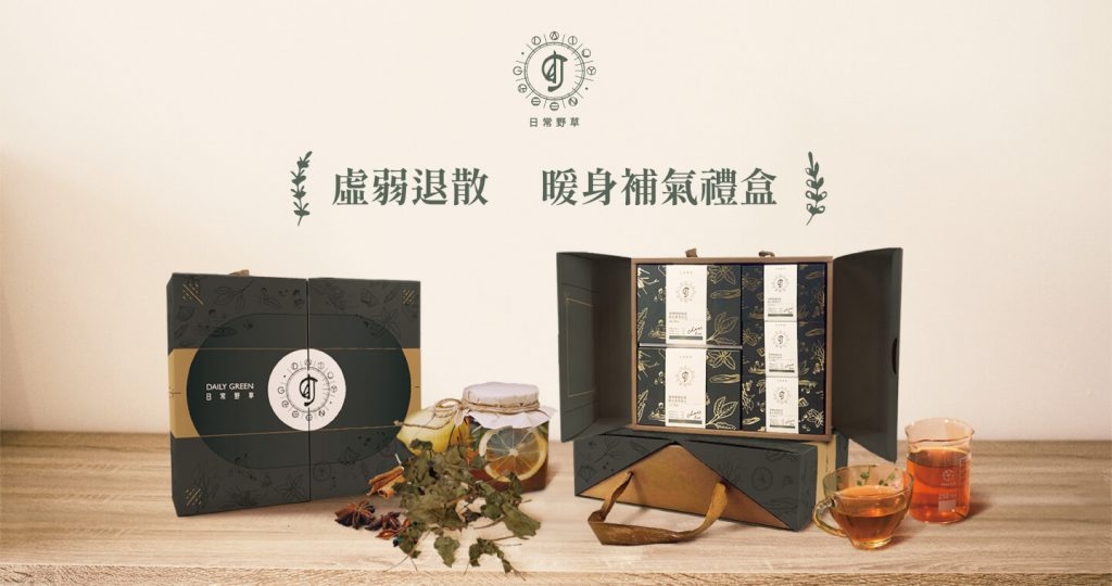日常野草-長輩最愛中秋禮盒精選