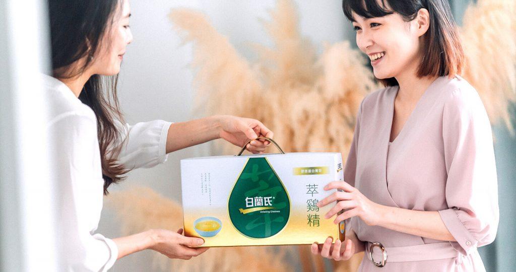 白蘭氏-長輩最愛中秋禮盒精選