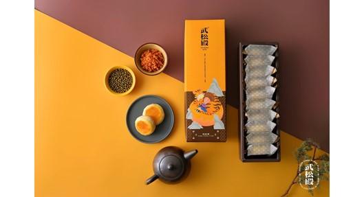 【武松殿】肉鬆餅禮盒