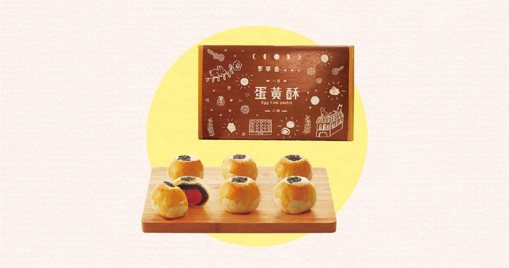 【李亭香】蛋黃酥禮盒