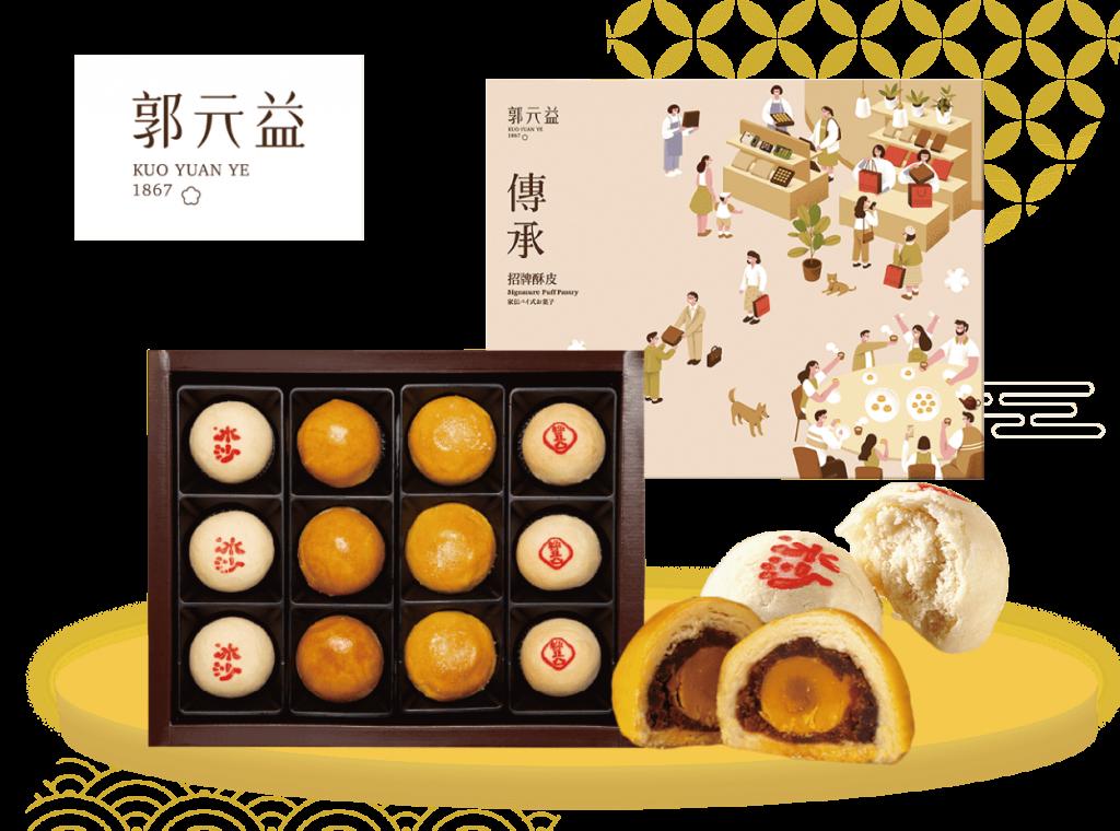 【郭元益】經典傳承-全月禮盒